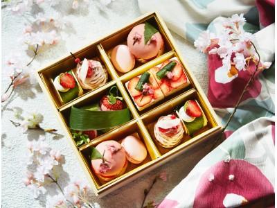 「お花見スイーツボックス」で心躍る春の訪れを満喫!