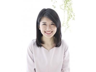 2018年春「美容家養成講座」開講≪9ヵ月+現場実習付き≫実践型カリキュラムで独…