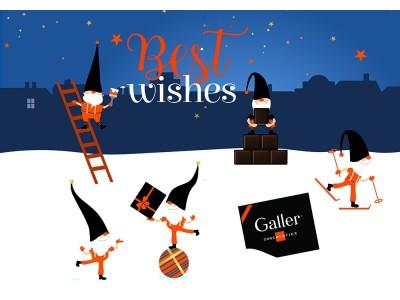 ベルギー王室御用達・Gallerチョコレートのクリスマス限定商品を販売開始いたします!