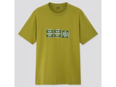 「エスビー食品」×「ユニクロ」コラボTシャツをユニクロが展開する25の国と地域で発売 日本では2020年2月17日より発売!