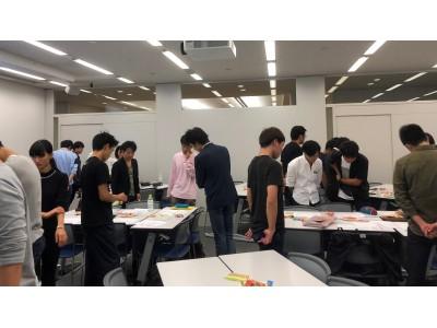 CTIA、明治大学の学生を対象にブロックチェーン技術のセミナー&アイデアソンを二週連続で開催しました。