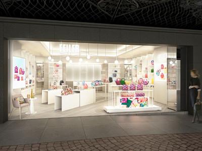 【九州初】「フェイラー」の全ラインを取りそろえた旗艦店が天神地下街にオープン