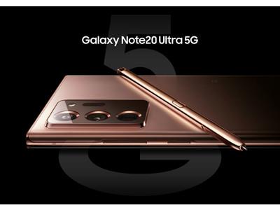 ビジネスもプライベートもこの1台で プレミアムなデザインとペンの快適な操作性を追求 「Galaxy Note20 Ultra 5G」 10月15日より発売開始