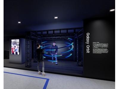 東京・原宿の話題スポット、Galaxy世界最大級のショーケース「Galaxy Harajuku」に新アトラクションがオープン!
