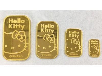 【新商品】ハローキティ ゴールドバーを販売開始しました。