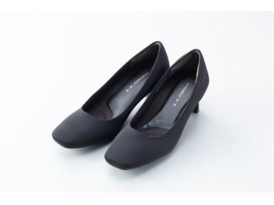 働く女性を足元から快適に!履き心地抜群『ストレッチニットパンプス』新開発!~履き心地と歩きやすさを追求したニット素材で足への負担を軽減~