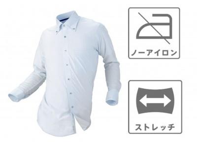 はるやまのロングラン商品『i-Shirt(アイシャツ)』累計販売枚数500万枚※1突破!!のびのびストレッチとらくらくケアの新生活応援ウェア~バリエーションにウィメンズカットソーが新登場~