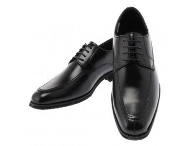 """夏場に気になる""""靴内の蒸れ""""対策が可能遮熱機能と、靴底から湿気を逃がす機能を搭載!「エアーモーションビジネスシューズ」発売"""