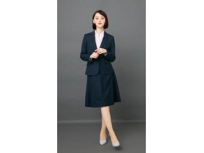 """ViVi『ビューティーストレッチスーツ』に新柄登場!着るだけで""""女性をキレイに見せるスーツ""""シーンレスに着こなせる万能デザイン"""