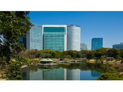 コンラッド東京、開業15周年に贈る特別宿泊プランの販売開始