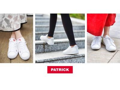 PATRICK より 新連載 【#私のメークアップルール】が7月8日より配信スタートしました