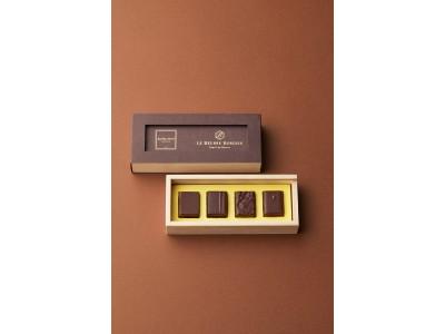 ジャン=ポール・エヴァンとフランスの最高品質バター「BORDIER(ボルディエ)」とのコラボレーション第2弾、2019年9月18日(水)発売