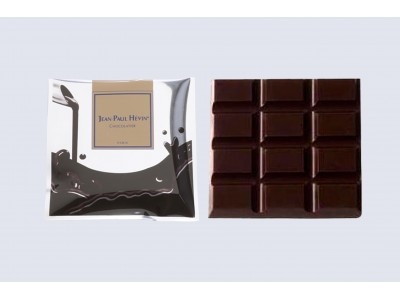 JEAN-PAUL HEVIN 世界各地のカカオから作られたタブレットをご紹介 「Cacaos du monde-カカオ デュ モンドゥ(世界のカカオ)」2018年7月20日(金)~8月31日(金)