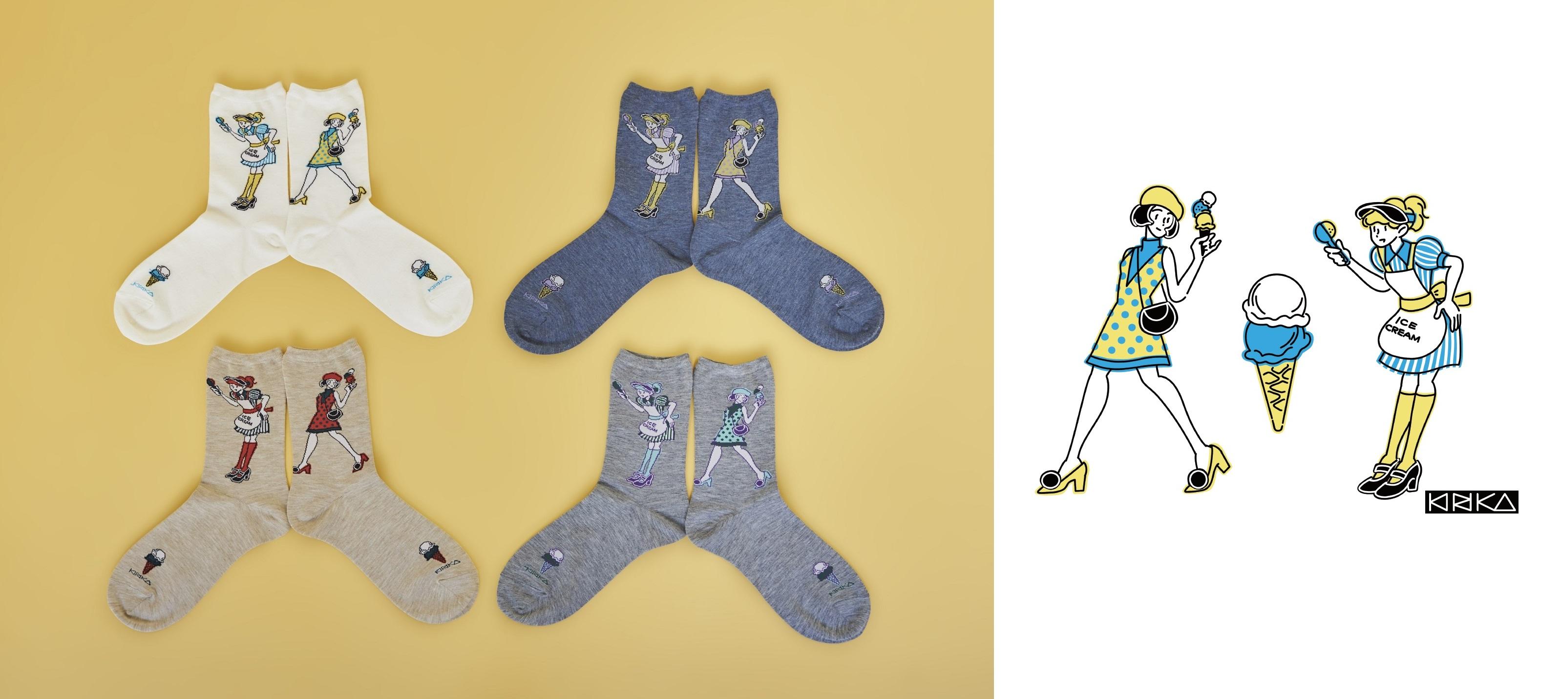 『小鈴キリカ コラボレーション』~デジタルアートで描く「ニューレトロ」をのせて~
