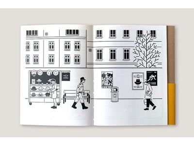 7月1日より開幕!『Bunkamura Bon Bon -Bunkamuraフランス月間2021-』 「MAPP_」が手がけるアートワークでパリ旅行気分