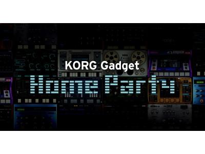 Nintendo Switch用 作曲ソフト「KORG Gadget」による初のイベント開催が決定!!