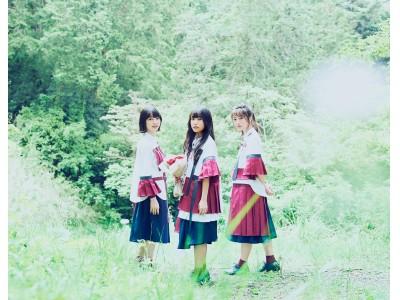 sora tob sakanaメジャー後、初となる単独ライブツアー「天球の地図」が開催決定!スタートとなる東京公演のチケット詳細も明らかに!