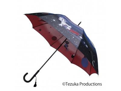 日本の美、匠の技を世界中に発信する「ウルトラJ ~ULTRA ALLIANCE JAPAN~」が「日本名作倶楽部」へ名称変更。同時に、新商品<手塚治虫生誕90周年記念 郡内織傘(晴雨兼用)>を発売!