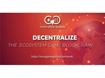 ブロックチェーン技術とAIに基づくマルチメディア開発のブロックチェーンエコシステム -- Global Pay Game