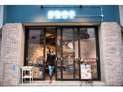 """UberEATSで大人気""""ジム飯""""でおなじみBROS TOKYO(ブロス・トウキョウ)が代官山に新店舗をオープン!"""