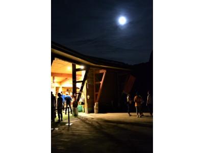 満月の夜、月明かりの森を滑空する『ナイトジップライン』開催!