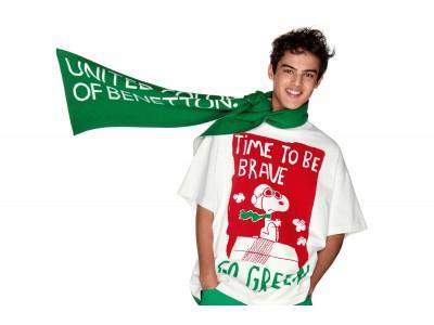 ベネトンがスヌーピーたちからのエコメッセージが込められた「PEANUTS GO GREEN」ミニコレクションを発売