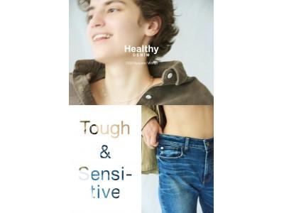 """「Healthy DENIM(ヘルシーデニム)」2020年FW最新LOOK公開! 定番アイテムにトレンドカラーの""""エクリュ""""が仲間入り。"""