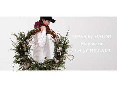 期間限定!【HAUNT】の新レーベルからクリスマスアイテムが登場