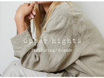 「upper hights(アッパーハイツ)」2021年春夏の最新LOOKは「Bourgeois 70's」