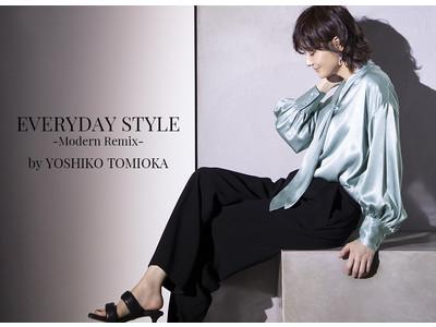 人気モデル・富岡佳子が着こなす、クリーンでハンサムなニュークラシックスタイルを公開【HAUNT】
