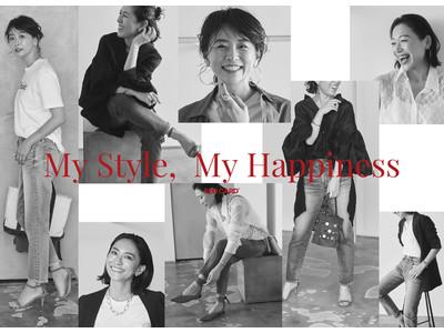 ニューノーマル時代にフィットする新型デニム「Happiness」発売を記念したスペシャルページが公開!【RED CARD】