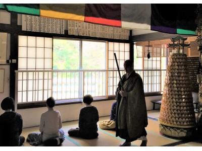 ココロ・カラダを整える坐禅体験付きプランで、癒しの箱根旅を!