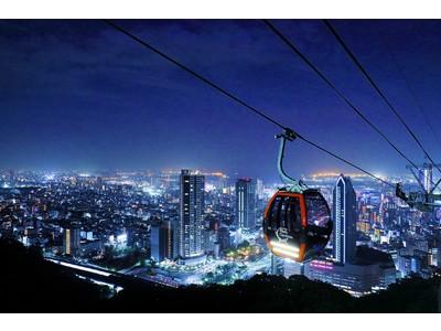 神戸布引ハーブ園のナイター営業がスタート。幻想的イルミネーション企画「光の森」と神戸の夜景の共演。ロープウェイからは煌めく阪神間が一望できます。