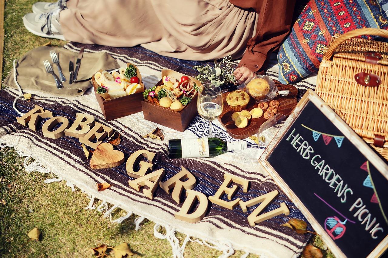 """手ぶらで、ワンランク上の""""おしゃピク""""企画「Garden Picnic2021 (ガーデンピクニック2021)」の秋シーズンがスタート。秋風爽やかなガーデンで楽しめる大好評のピクニック企画です。"""