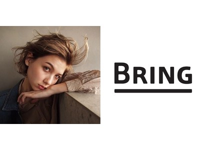 モデル 長谷川ミラが手掛けるブランド「JAMESIE」とBRING(TM)がコラボ「JAMESIE×BRING(TM)」ダブルネームアイテム第一弾のECでの受注販売を開始します。
