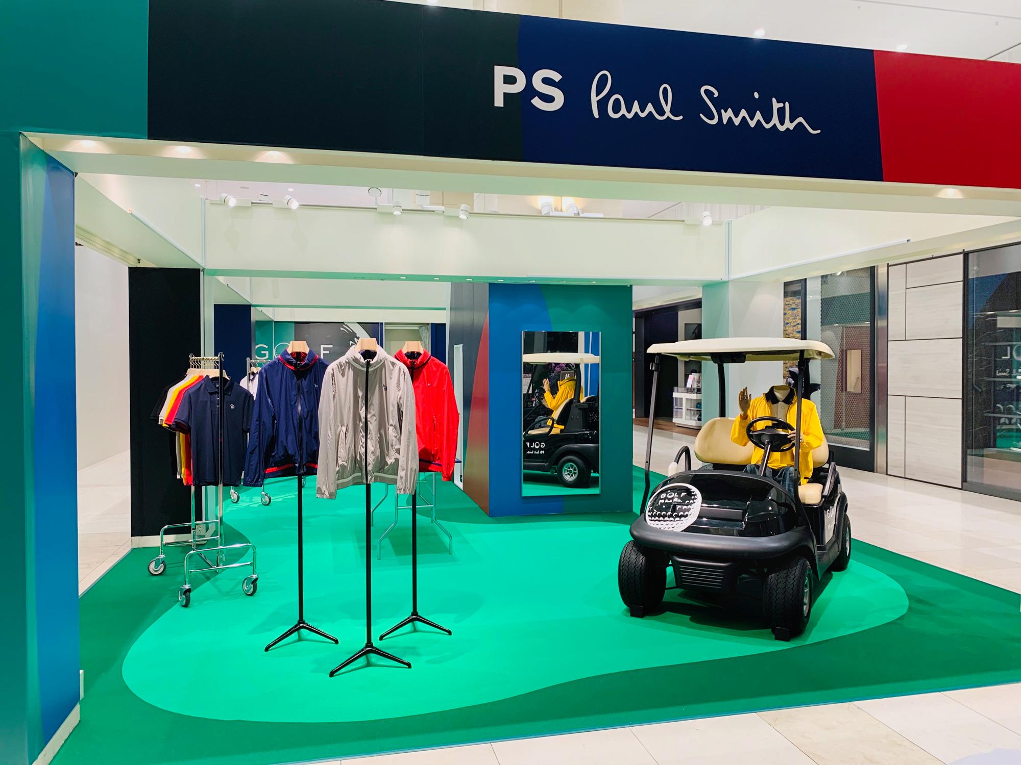 「PS ポール・スミス」のゴルフをテーマにしたカプセルコレクションが発売開始。