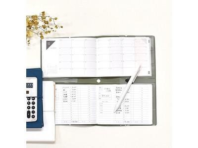 【新製品】月間予定と家計簿が1冊で管理できる手帳ユメキロックTETEFUマンスリー(日付あり)&家計簿(日付フリー)2022年版9月10日より予約販売開始。