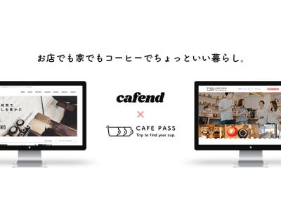 月額定額制でカフェに行ける「CAFE PASS」とカフェや暮らしの情報を発信する「Cafend」が連携を開始