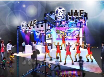 東京モーターショー2017にJAFブースを出展久留間まもりがダンスパフォーマンスでスマホアプリやキャンペーンをPR