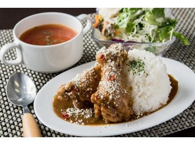 暑い夏にぴったり!1,000円(税別)でここまで食べられる!期間限定『骨付チキンのスパイシーカレー』が新登場!!