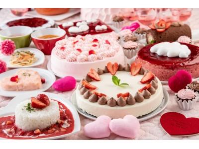 今年のバレンタインはピンク一色に『スイパラに恋するPinky Valentine』