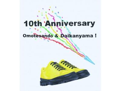 カンペール表参道店・代官山店10周年記念 特別企画の第一弾として、オーダーによるカスタムシューズ「Camper One」が初登場