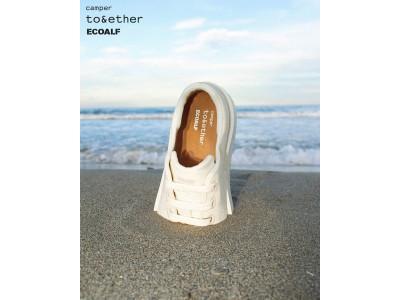 カンペールより、サステナブルファッションブランド「Ecoalf(エコアルフ)」とのコラボレーション「Camper Together with Ecoalf」が新登場