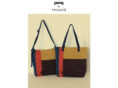 カンペールよりライフスタイルブランド「TRICOTÈ(トリコテ)」との2度目のコラボレーション・バッグが発売。