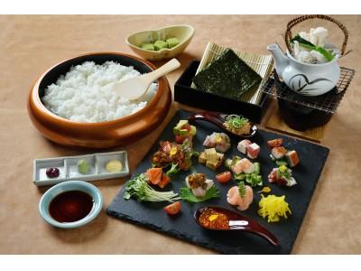 【ホテル平安の森京都】新メニュー!!彩り鮮やかな具材をオリジナルに巻いて楽しむ手巻き寿司