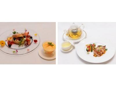 地産地消の食材で料理の美しさと味を競う「第3回 HMI料理コンクール」開催