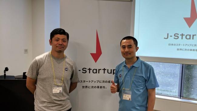 (左)取締役 佐藤泰樹  (右)代表取締役 沢登哲也