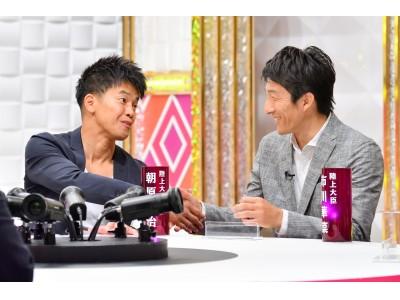 """武井壮&朝原宣治が指名!次の""""9秒台ランナー""""は彼らだ!"""