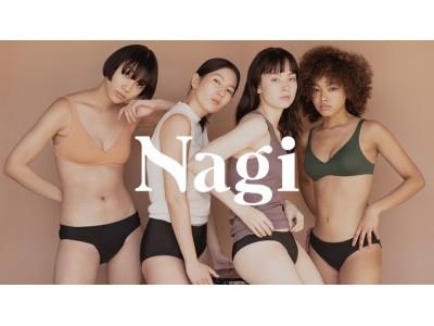 エンパワーメントメディアを運営するBLAST Inc. から生理用品ブランド 「Nagi(ナギ)」がローンチ