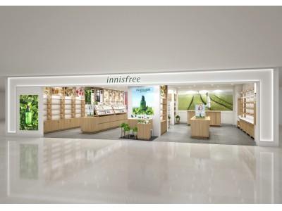韓国・チェジュ島の自然の恵みから生まれたグローバル化粧品ブランド「innisfree(イニスフリー)」10月25日(木)大阪・梅田 ESTに第4号店オープン